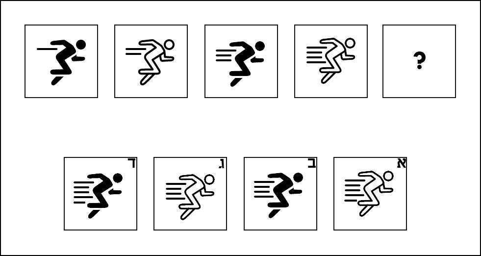 רצפי-צורות-תרגיל3